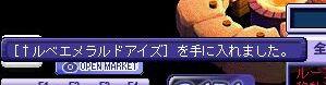 TWCI_2012_9_28_6_30_15.jpg