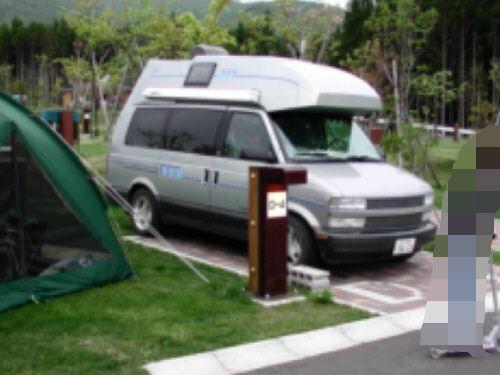 img2014-camping-V1.jpg