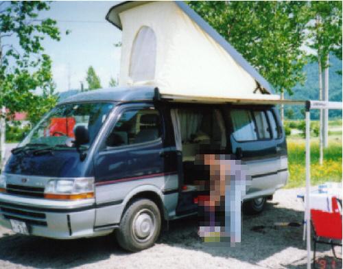 img2014-camping-cruzingc.jpg