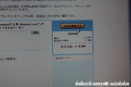 AMZ_01_convert_20120617123928.jpg