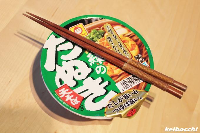 tanuki_4.jpg
