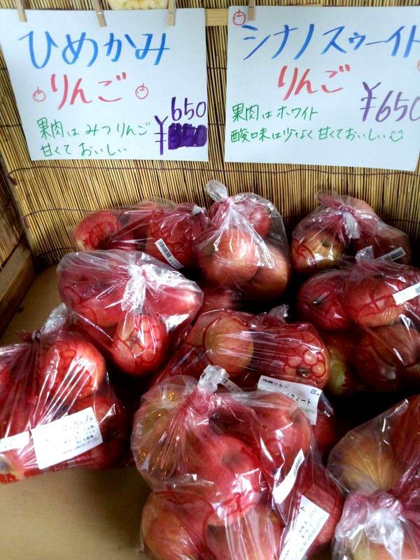道の駅 飛騨白山~秋の旬野菜キノコなど色々 ③