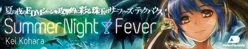 banner-SNF500.jpg