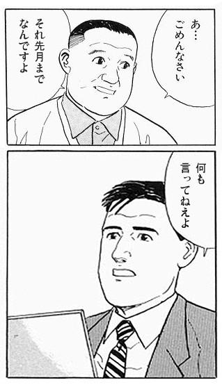 e86ab3af.jpg