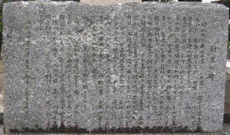 20140203 重光葵 (5)