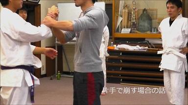 東京稽古60 2013年11月 片手で崩す場合の話