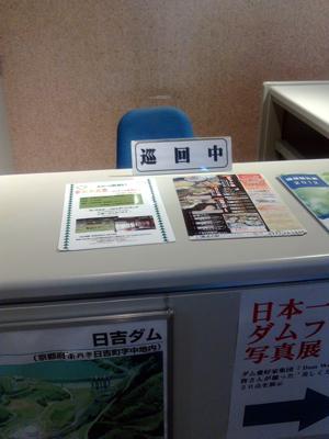 NEC_0090.jpg