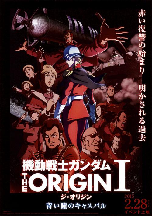 THE ORIGIN01