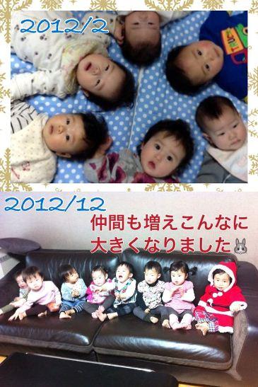 くりぱ2012