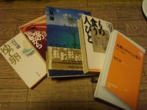 縺ク繧薙∩_convert_20130428215318