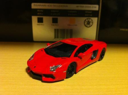 IMG_0206_convert_20121020021314.jpg