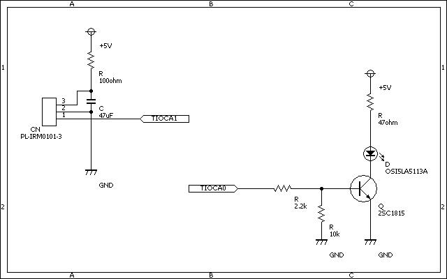 赤外線リモコン回路図
