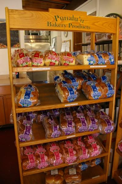 punaluu bakery20120528234124