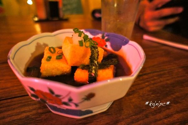 agedashi_tofu_2013.jpg