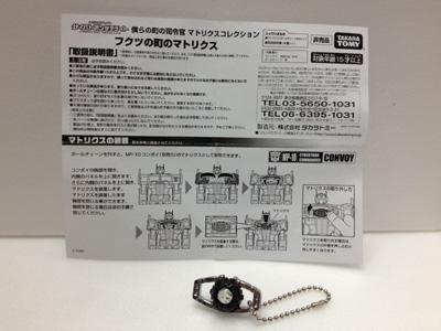 TGM-02.jpg