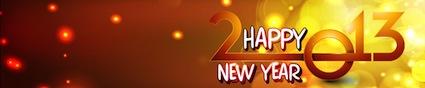 2013年もよろしくお願い致します!吉祥寺カリブ