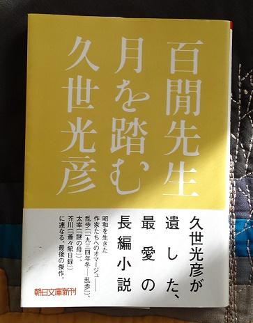 愛読本 (1)