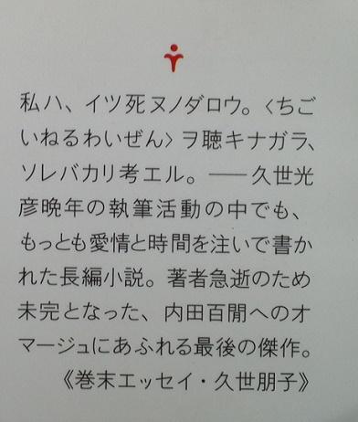 愛読本 (2)