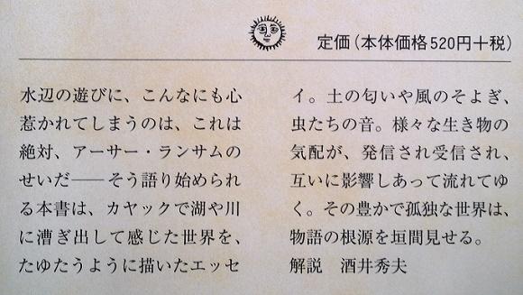 愛読本 (4)