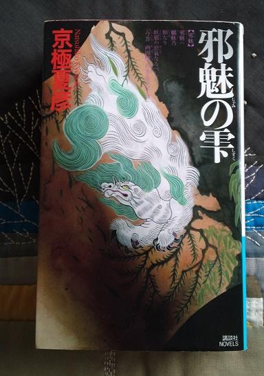 愛読本 (5)