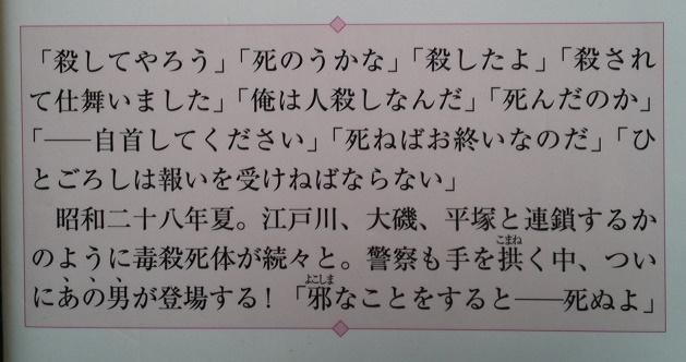 愛読本 (6)