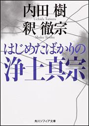 201201000083.jpg