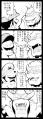 マリオ対クッパ決戦