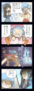 怪獣大戦争 澪VSみお