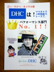 DSC07153.jpg