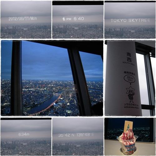 東京スカイツリー 20126月11日
