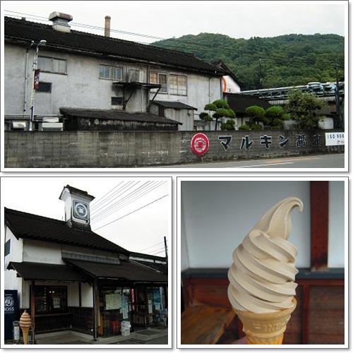 201210月小豆島・マルキン醤油