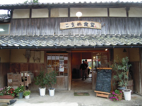小豆島・こまめ食堂