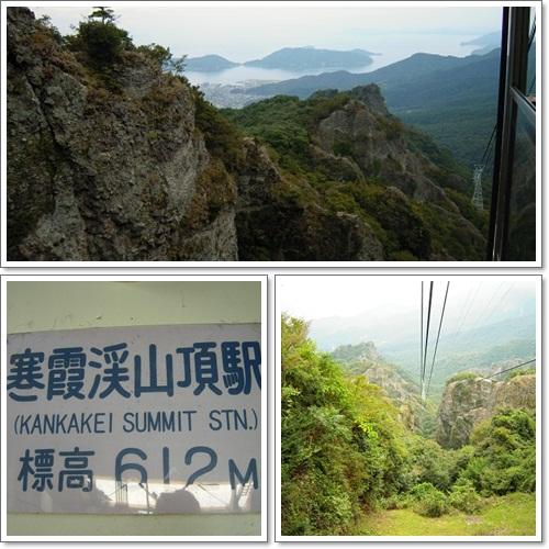 201210月 小豆島・寒霞渓'