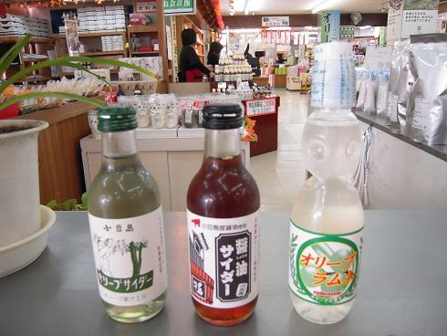 小豆島・寒霞渓 (3)
