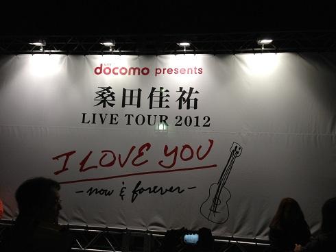 2012・12・12  桑田佳祐ライブ