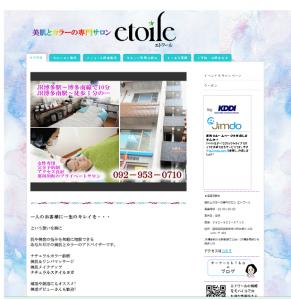 etoile screenshot