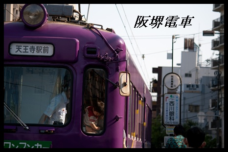 _MG_0585.jpg