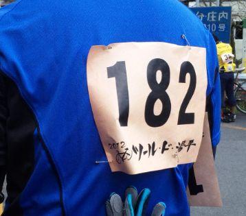 20121125024.jpg