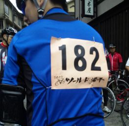 20121125030.jpg