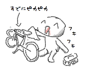 20141106002.png
