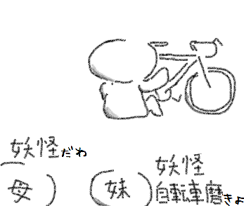 20141106012.png