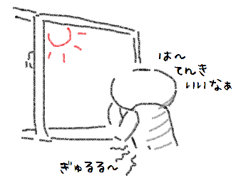 20141107004.png
