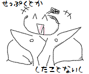20141107007.png