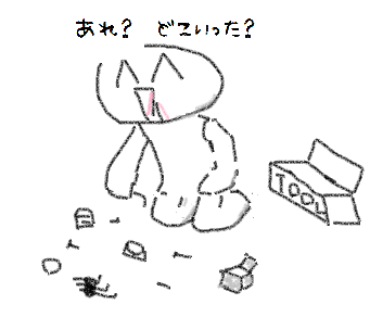 20141109009.png