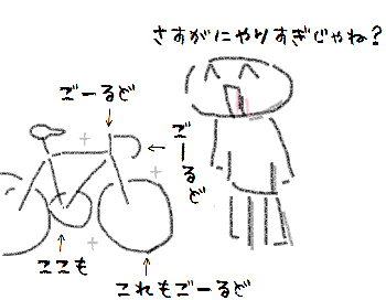 20141109013.png