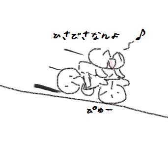 20141109015.png