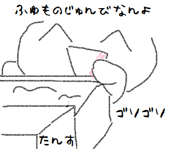 20141114010.png