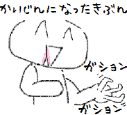 20141116011.png