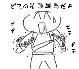 20141122004.png