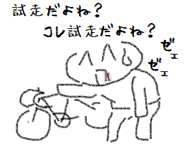 20141125010.png